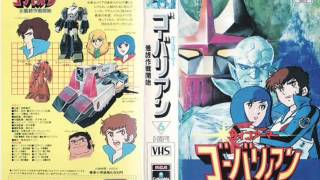 The ending theme to one of Go Nagai's lesser-known classics. This t...