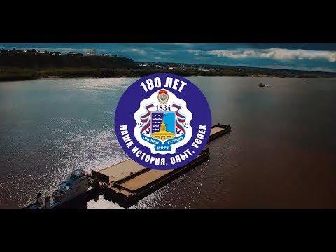 Омский речной порт | ТСК