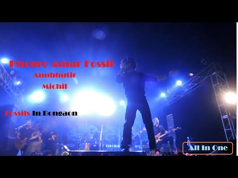 Khonro Aamar Fossils Song   HD 720p   Live...