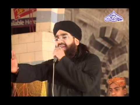 Teray Naam Ton Waran Jan By Alhaaj Muhammad Shahzad Hanif Madni =19 March 2011.flv