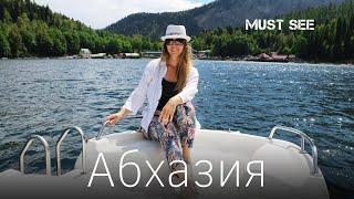 Абхазия главное: Гагры, Пицунда, Новый Афон, пещера, оз. Рица. Цены, отдых, экскурсии, аренда авто
