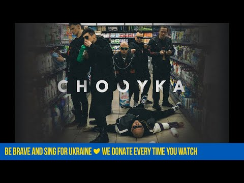 MOZGI - Chooyka (25 апреля 2019)