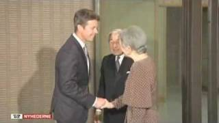 Crown Prince Frederik visits Japan (2011) Thumbnail