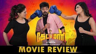 Capmaari Movie Review Tamil | Jai, Athulya Ravi, Vaibhavi Shandilya | S A Chandrasekharan