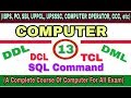 Part 13 SQL Command I DDL I DML I DCL I TCL I Imp  for all competitive exam