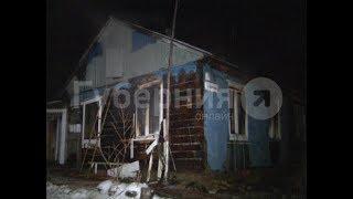 Сельчанка погибла во время пожара в пригороде Хабаровска. Mestoprotv