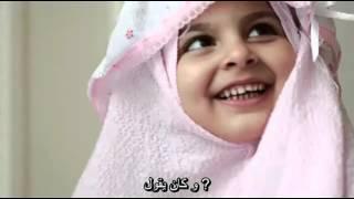 الحلقة الأولى   ملهم العالم   Inspiration   مترجم عربي