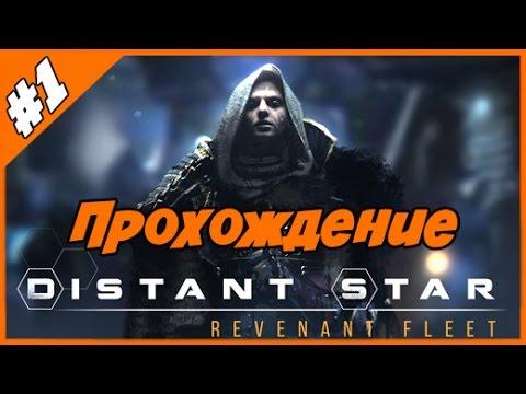 Прохождение Distant Star Revenant Fleet ◄#1► инди рогалик в стиле FTL