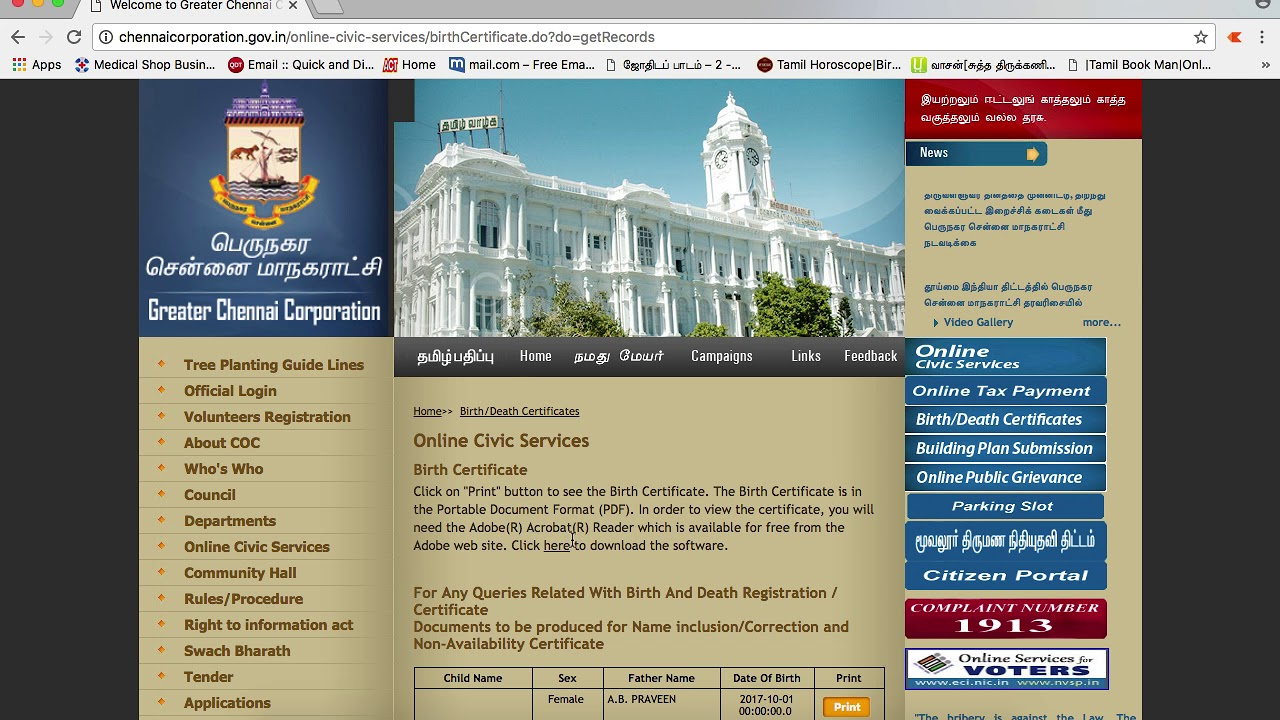 How to get the birth certificate through online tamil youtube how to get the birth certificate through online tamil aiddatafo Gallery