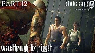 Resident Evil Zero HD Remaster Прохождение Часть 12 Материнская плата