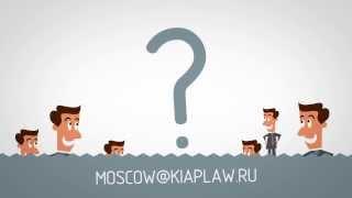 Смотреть видео юристы