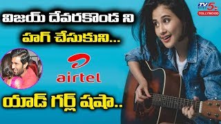 Airtel Ad Girl Sasha Chettri about Vijaya Devarakonda | Operation Gold Fish Movie | TV5
