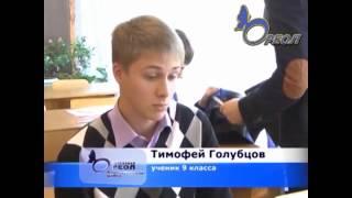 Лучшие люди Ивангорода: Константин Михайлович Кармаза. Ореол