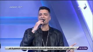 أغنية بنت الجيران -  حسن شاكوش