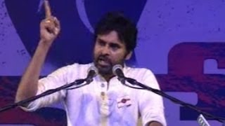 Pawan Kalyan Speech at Jana Sena