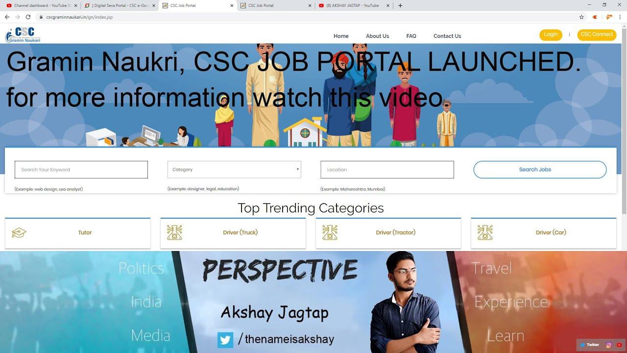 Gramin Naukri, CSC JOB PORTAL LAUNCHED. for more information watch this video.