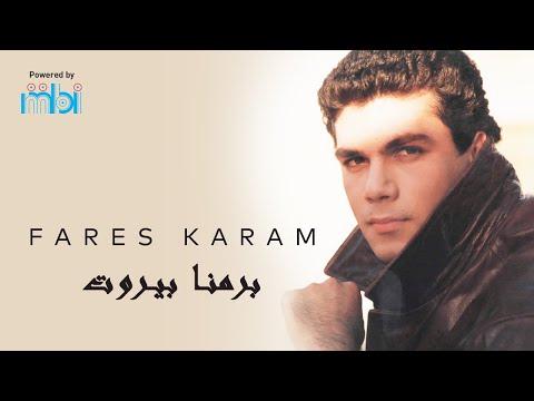 Fares Karam - Barmna Beirut - فارس كرم - برمنا بيروت