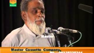 Rafiq Sadani \\ A Beautiful Mushaira