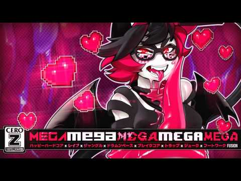 RQ - TOUCH TOUCH [MEGA MEGA MEGA MEGA MEGA]