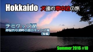すっかり年を跨いでしまいましたけど、去年の北海道旅、もうしばらくお...