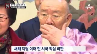 """[채널A단독]전두환 """"이번엔 경제 대통령을"""""""
