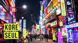 Kore'de Gezilecek Yerler: GEZİMANYA SEUL REHBERİ