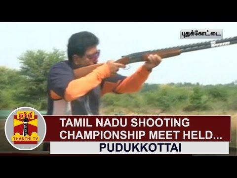 Dr. Sivanthi Adithan Cup : Tamil Nadu Shooting Championship Meet held at Pudukkottai | Thanthi TV