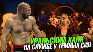 Храм Екатеринбург: Иван Штырков на службе сил зла