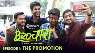 Dice Media | Brochara | Web Series | S01E01 - The Promotion