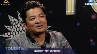 Tough Talk interview with Dayahang Rai | Jan 13, 2016