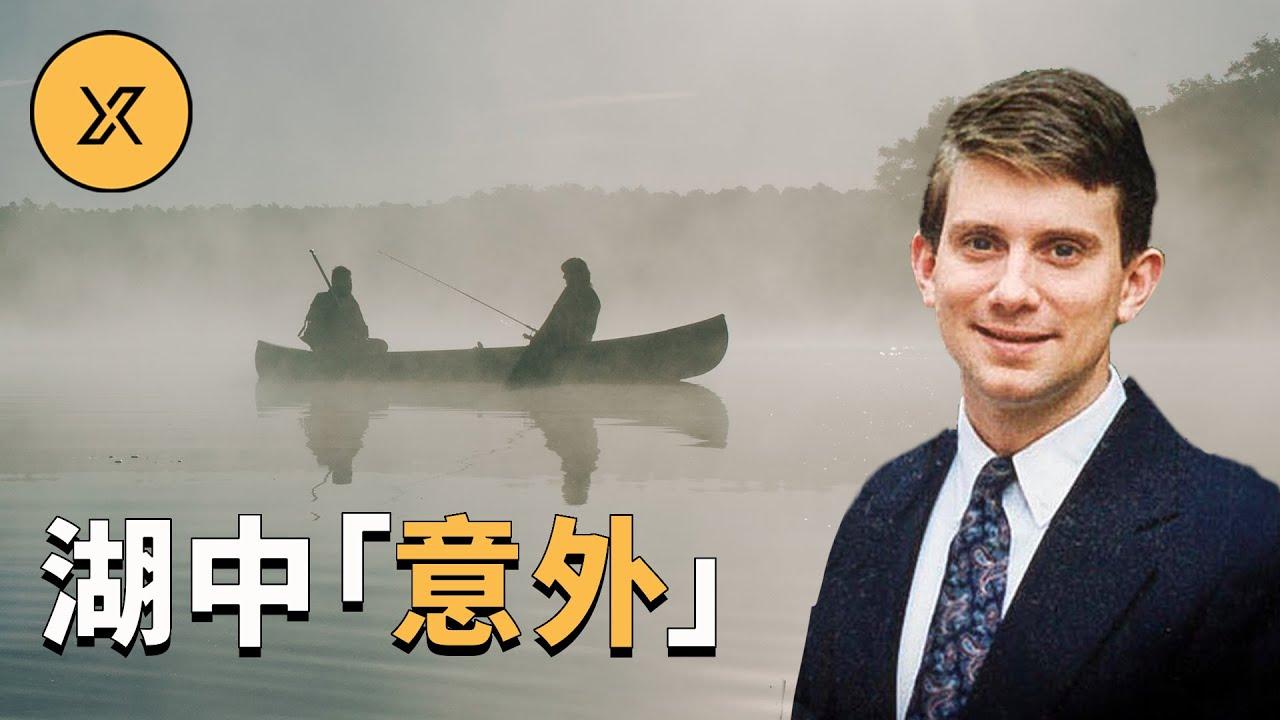 Download 男子乘小船在湖中獵鴨後離奇失蹤,17年後終於有人說出當年真相