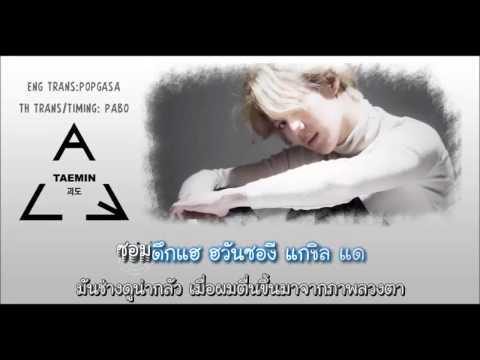 [Karaoke/Thaisub] Experience - Taemin
