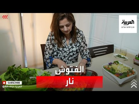 الفتوش في لبنان.. صار صعب المنال  - نشر قبل 3 ساعة
