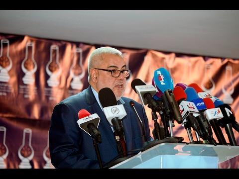 كلمة ابن كيران في افتتاح الدورة العادية للمجلس الوطني 11/02/2017
