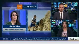 مراسلة تلفزيون النهار من تيزي وزو ترصد آخر تطورات قضية الطفلة نهال