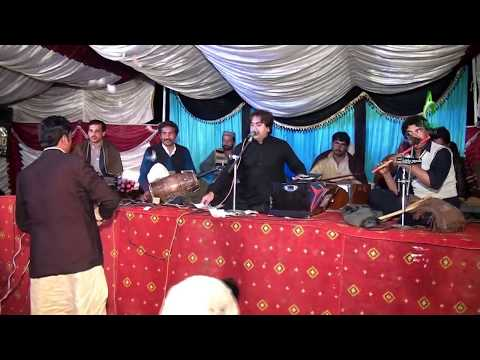 saraiki Song Asa Ta yara Da yar Ha singer Kamran Esakhlvi All Video 2017