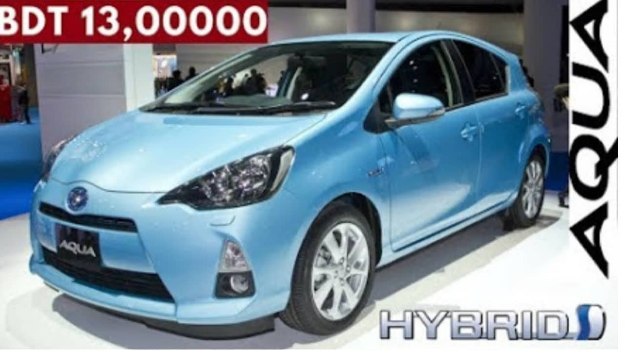 Toyota Aqua Hybrid Price In Bangladesh Best Fuel Economy Car