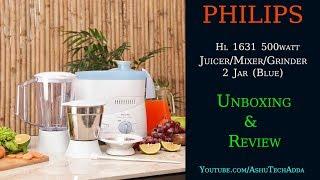 Philips HL1631 500 Juicer Mixer Grinder UNBOXING...Flipkart Purchase | Ashu Tech Adda