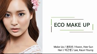 에코 메이크업-ECO Make Up Thumbnail