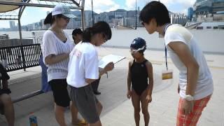 聖公會奉基小學25週年水運會