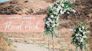DIY Floral Wedding Arch