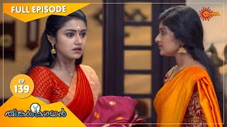 Thinkalkalaman - Ep 139 | 03 May 2021 | Surya TV Serial | Malayalam Serial