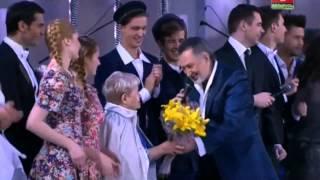 """Надежда"" - все участники творческого вечера А.Н.Пахмутовой и Н.Н.Добронравова."