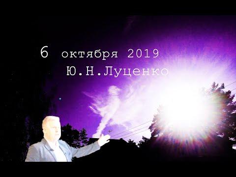 Ю.Н.Луценко - 6 октября 2019. День 2-й. А Суд идет...!  Как стать Настоящим Человеком?