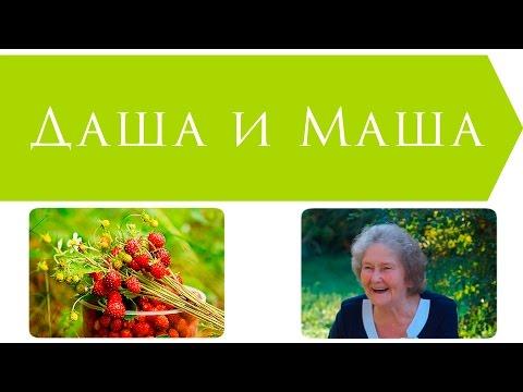 славянские сказки слушать онлайн