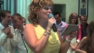 Ведущая на свадьбу и организатор торжеств Татьяна Афонина