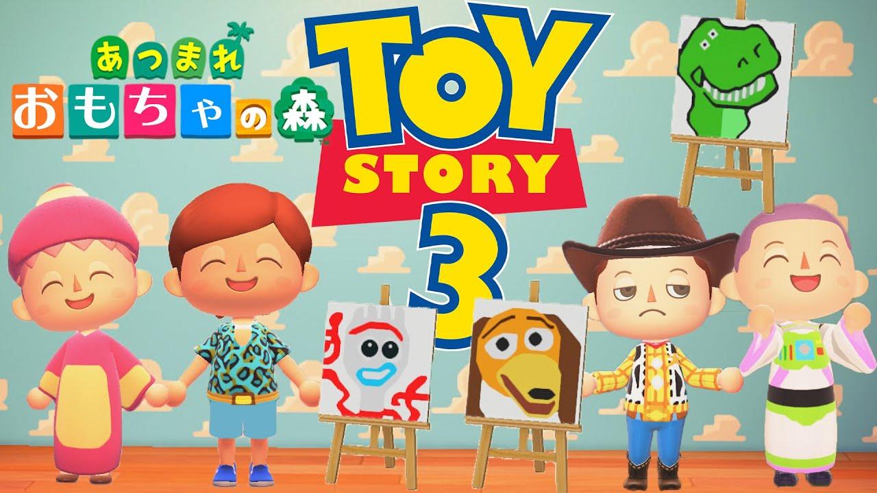 幻の トイストーリー1 5 の内容が明らかに トイストーリー トリーツ ディズニー ピクサー Youtube