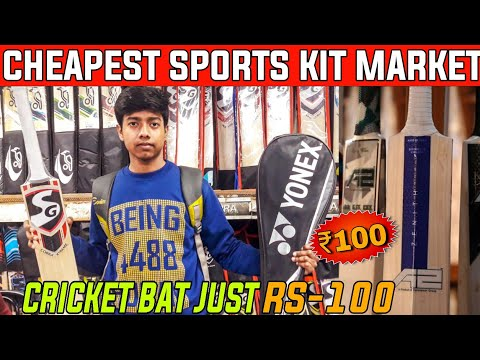 CHEAPEST SPORTS KIT MARKET | CRICKET BAT JUST ₹100 | (BATS, BADMINTONS, BALLS, FOOTBALLS, ETC)