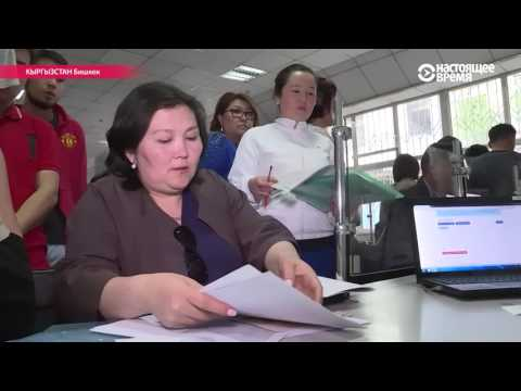 В Кыргызстане началась выдача бесплатных биометрических паспортов