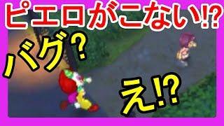 【妖怪ウォッチ3】ピエロ調査で謎発見!?ピエロが追ってこない場所がある!?